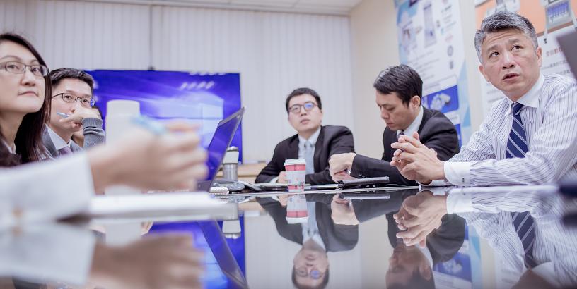 科安公司專注專業的會議