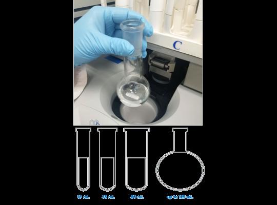 Discover聚焦式微波反應儀搭配不同體積反應瓶