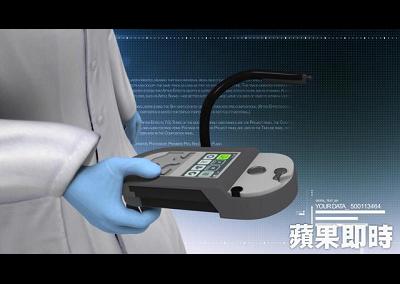 掃毒利品拉曼光譜儀,10秒判定毒品成份