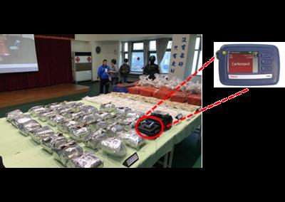 台灣海巡單位查獲台漁船從大陸走私逾百公斤毒品