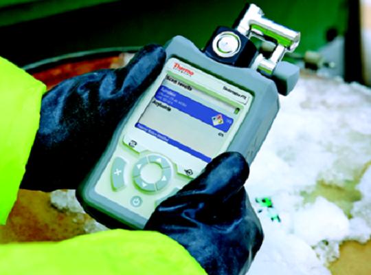 手持式FTIR物質鑑定儀簡單易操作